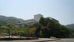 広島市立大学