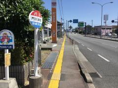 「門川本町」バス停留所