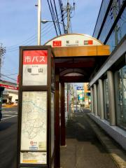 「篭山」バス停留所