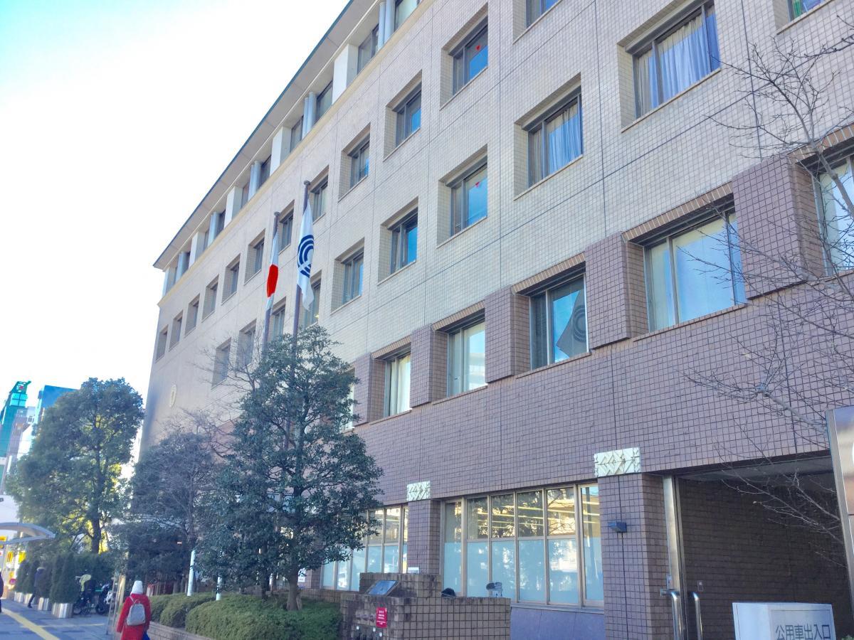 川崎市高津区役所