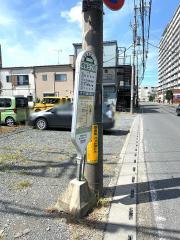「町谷三丁目」バス停留所