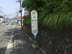 「河原町」バス停留所