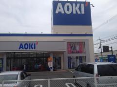 AOKI 大和高田店