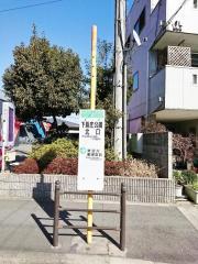 「下新庄公園北口」バス停留所