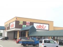 アルビス新庄店