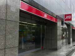 JTB長野店