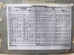 「渡里小学校入口」バス停留所