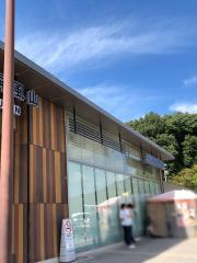 ミニストップ 屏風山PA上り店