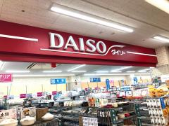 ザ・ダイソー アピタ各務原店