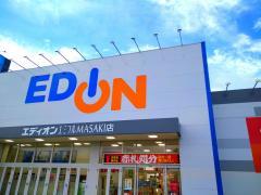 エディオン エミフルMASAKI店