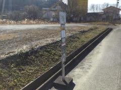 「梅の木第二」バス停留所