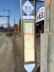 「平成町」バス停留所
