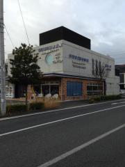 保田第2動物病院