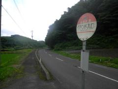 「グランド入口(塙町)」バス停留所