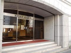 千秋文庫博物館