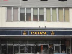 TSUTAYA新居浜店