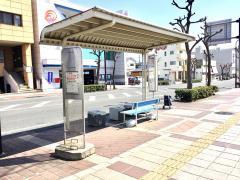 「多賀市民プラザ」バス停留所