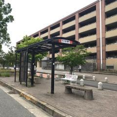 「けいなわ通り」バス停留所