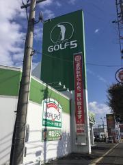 ゴルフ5 鈴鹿中央通店