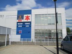 TSUTAYA WAYオークワ本社店