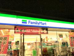 ファミリーマート 東大阪大蓮南四丁目店