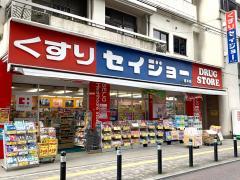 ココカラファイン・くすりセイジョー 橋本店