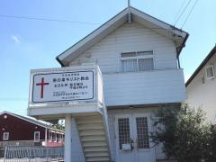 恵の泉教会