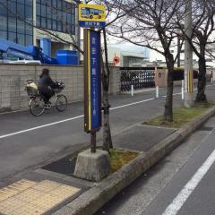 「吉田下島」バス停留所