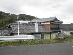 「土丸」バス停留所