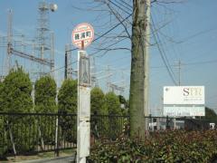 「磯浦町」バス停留所