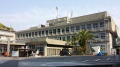 須崎市役所