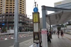 「中目黒駅」バス停留所