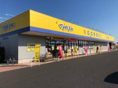 マツモトキヨシ 玉戸モール店