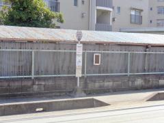 「指扇団地」バス停留所