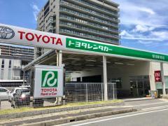 トヨタレンタリース滋賀堅田駅前店