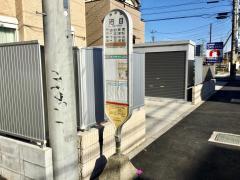 「沼目」バス停留所