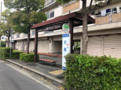 「次屋」バス停留所