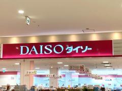 ザ・ダイソー アリオ八尾店