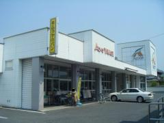 Aコープ 矢掛店