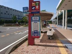 「アリオ前」バス停留所