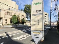 「川口工業高校入口」バス停留所