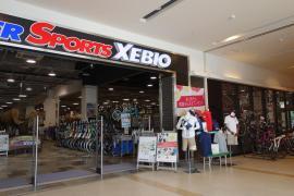 スーパースポーツゼビオ 広島アルパーク店