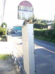 「島」バス停留所