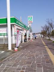 トヨタレンタリース福岡JR原田駅前店