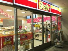 デイリーヤマザキ 関東財務局店