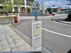 「池田町役場」バス停留所