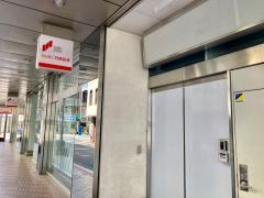 SMBC日興証券株式会社 松本支店