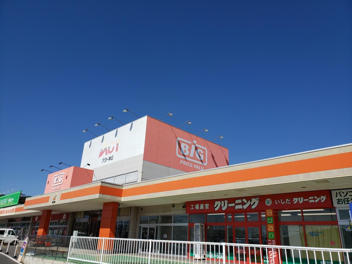 ザ・ビッグ神辺店