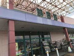 マルナカ 宇多津店