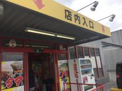 ドン・キホーテ パウ高松店